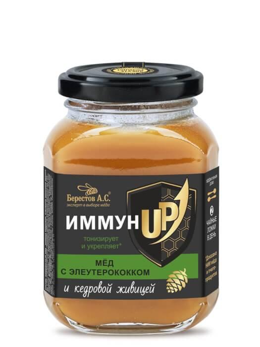 иммунап-элеутерококк