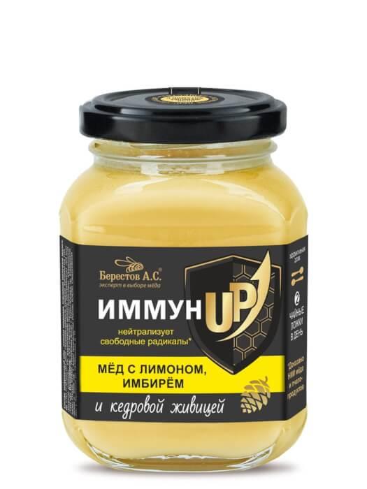 иммунап-лимон-имбирь