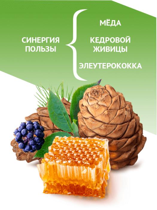 польза-элеут (1)