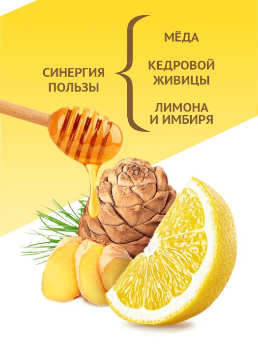 польза-лимон