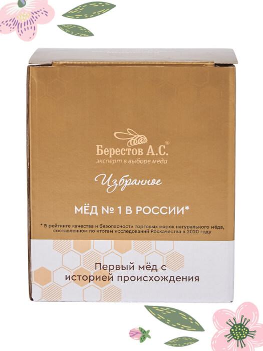 БЛН 500_спина (1)