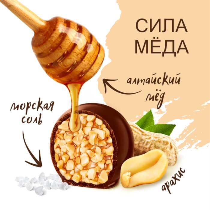 соленый арахис1 (1)